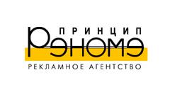 Наши клиенты Elektrikoff